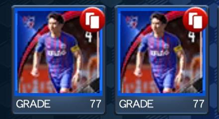 同一選手のカード